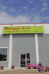 Menggu Grill Storefront - Photo via MHRestaurants.com