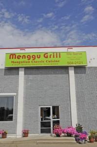 Menggu Grill Storefront - Photo via MHRestaurants.com