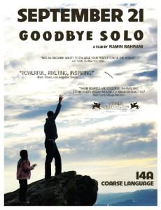 goodbyesolo
